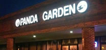 for over 20 years panda garden has shared delicious hunan cuisine and friendly service with the sugar land community our goal is always to provide the - Panda Garden Sugar Land